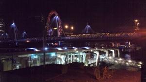 Entrada barco, passeio noturno e jantar pelo Tâmisa (Julho/2013)